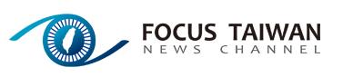 Focus Taiwan logo