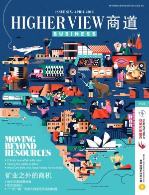 Higher View April 2016 cover