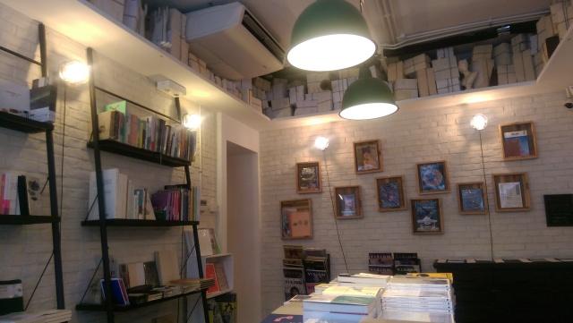 Bookstore PMQ