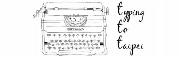 Typing to Taipei logo