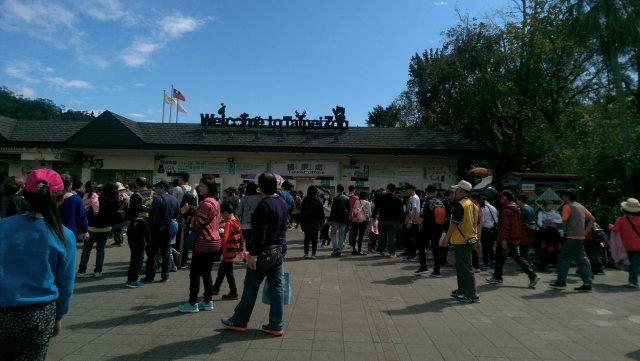 Taipeizoo.jpg