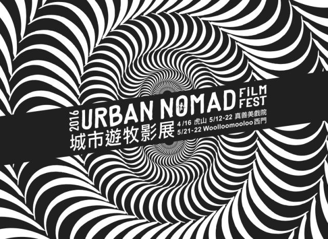 Urban Nomad Film Festival in Taipei