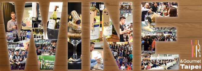 Wine and Gourmet festival Taipei