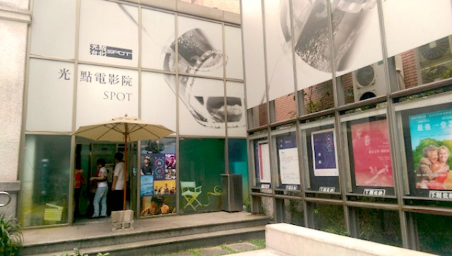 The exterior of SPOT Taipei