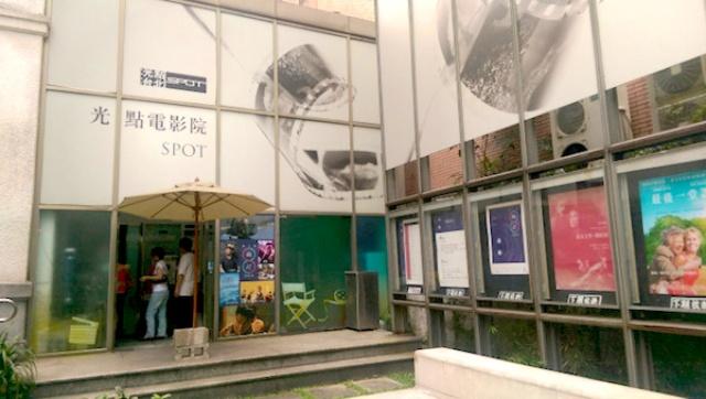 The exterior of SPOT Taipei