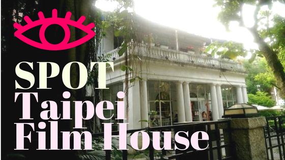 Spot Taipei Film House