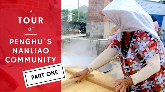 A tour of Penghu's Nanliao Community Part 1