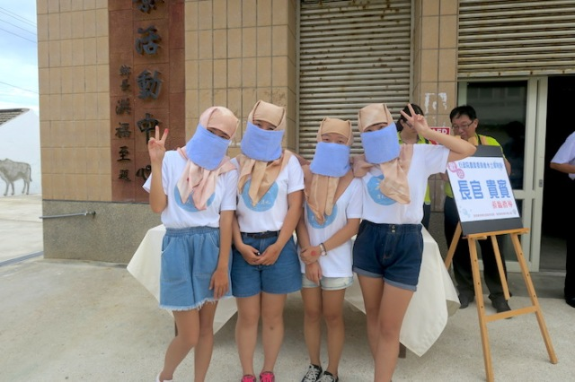 Masked Girls in Penghu