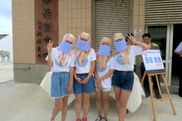 Masked Girls in Penghu