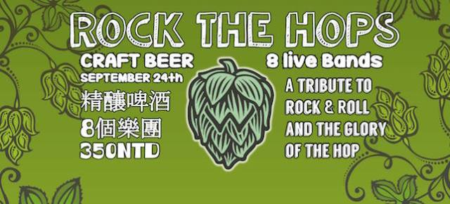 Rock The Hops Taipei