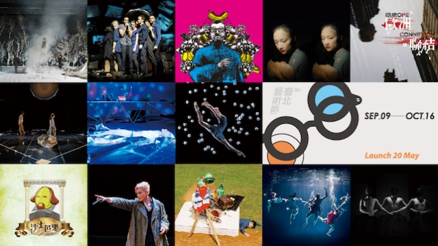 Taipei Arts Festival 2016 montage of events