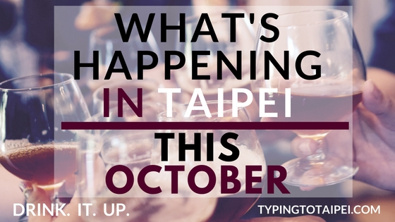 What's Happening In Taipei This October banner