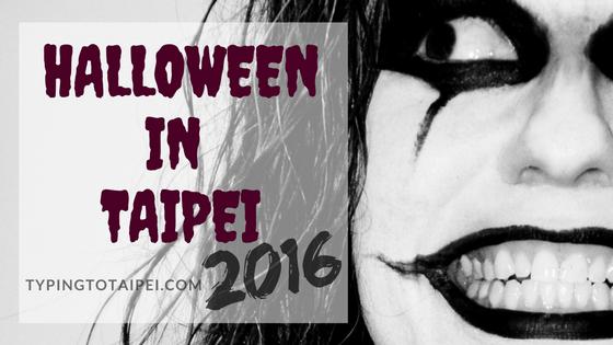 Halloween in Taipei 2016