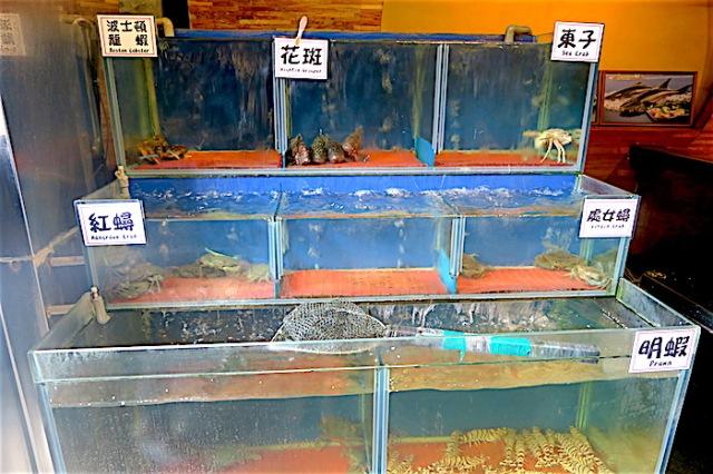 Fu Lou Restaurant's seafood tanks