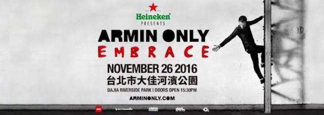 Armin Only Embrace Taipei 2016