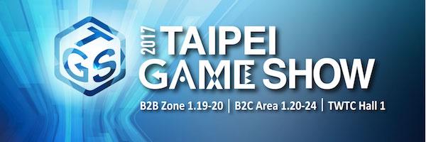 2017 Taipei Game Show