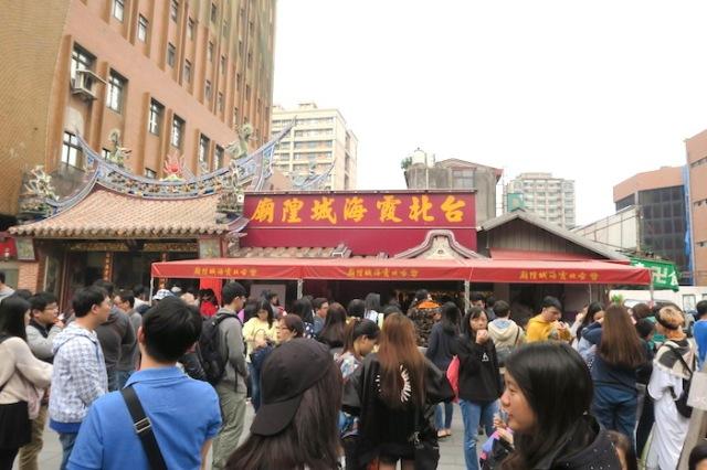 The front of Taipei Xia Hai City God Temple