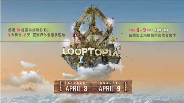 Looptopia Music Festival, Taiwan