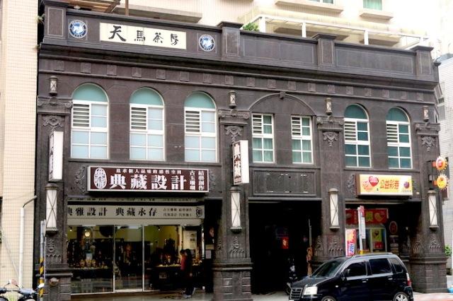 Tianma Tea House, Taipei