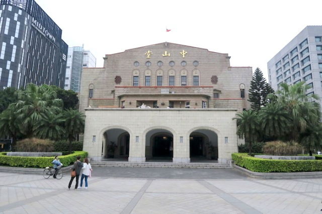 Zhongshan Hall Taipei
