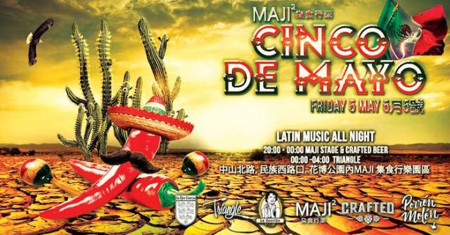 Cinco De Mayo event at Maji Square, Taipei