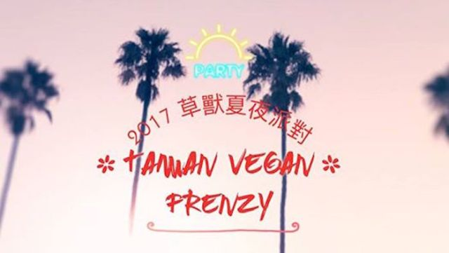 Taiwan Vegan Frenzy