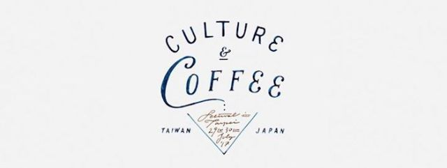 Culture and Coffee Festival Taipei