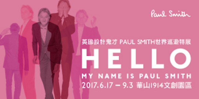 Hello my name is Paul Smith exhibition Taipei