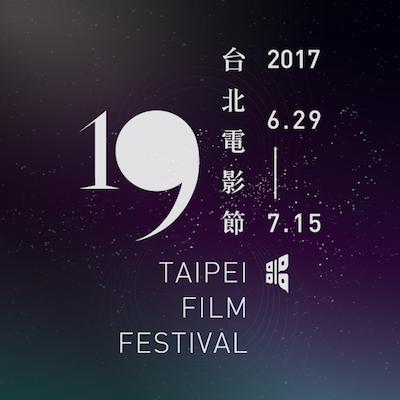 Taipei Film Festival 2017
