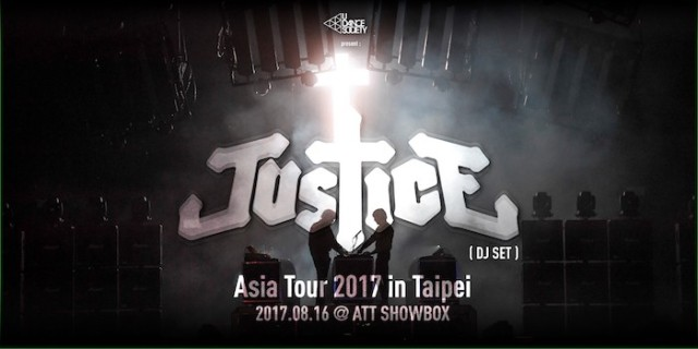 Justice concert in Taipei