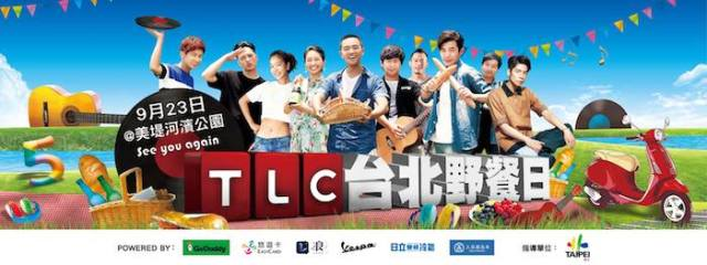 TLC Taiwan picnic September
