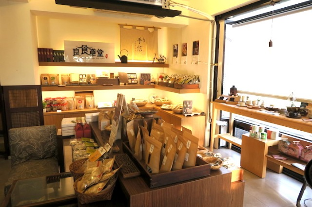 The inside of Good Food Cottage in Tainan