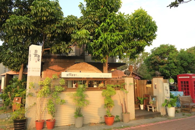 Good Food Cottage in Tainan, Taiwan