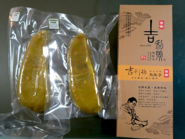 Mullet roe sample from Jilihao Mullet Roe