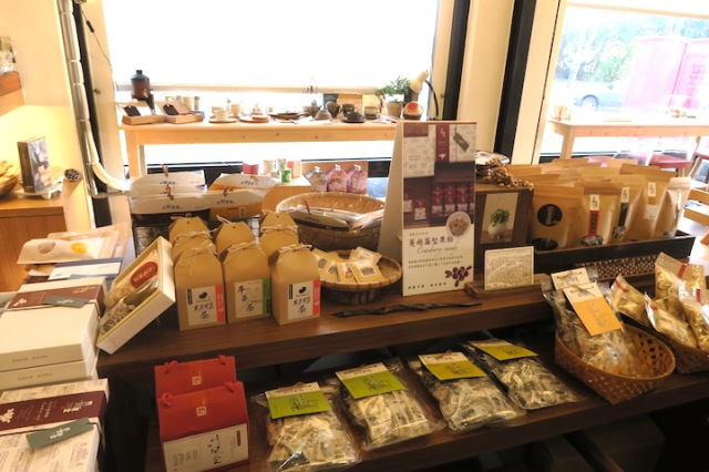 Many products at Good Food Cottage Tainan