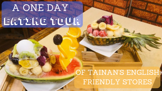 A One Day Food tour of Tainan's English Friendly Store